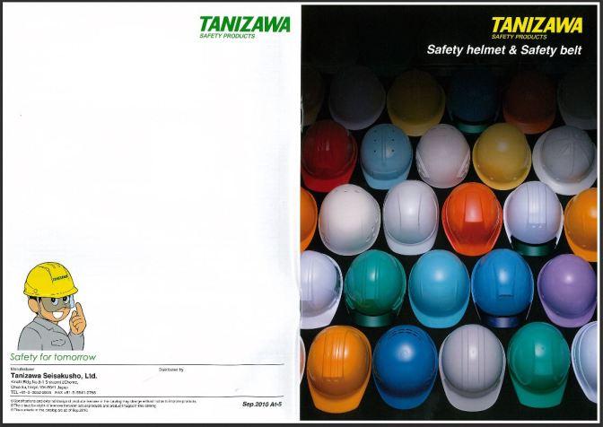 Bump Cap Tanizawa