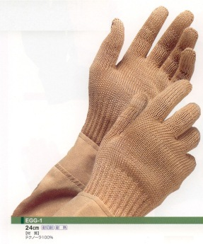 cotton_gloves