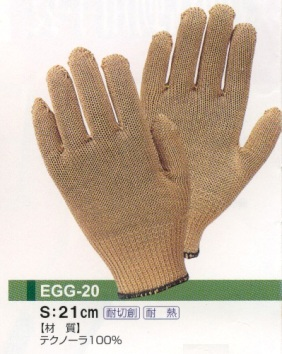 cotton_gloves1