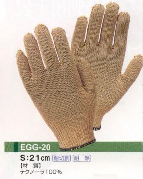 cotton_gloves1