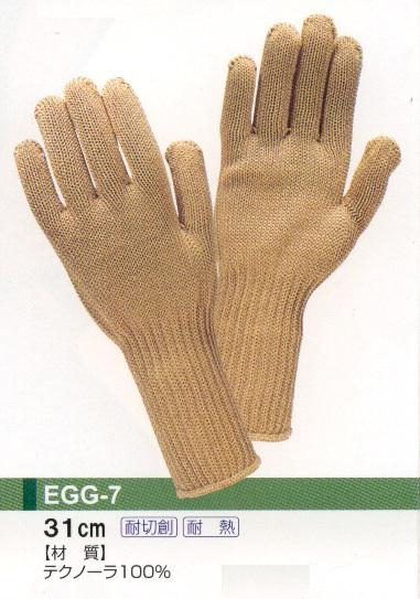 Cotton Gloves Kiiksafety