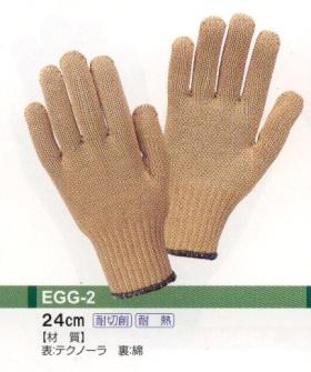 cotton_gloves3