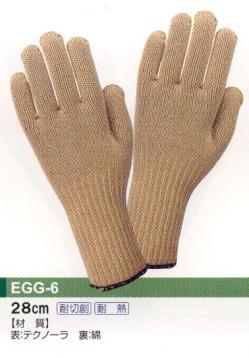 cotton_gloves4