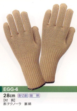 cotton_gloves4