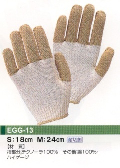 cotton_gloves5