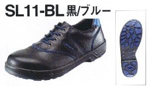 SL 11-BL