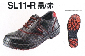 SL 11-R