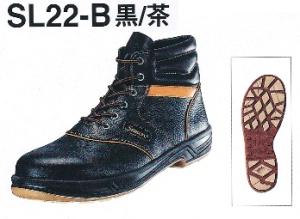 SL22-B