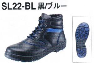 SL22-BL
