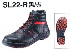 SL22-R