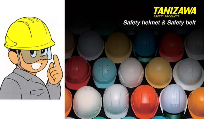 Face Safety