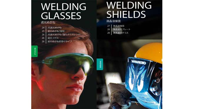 Welding Glass & Shields
