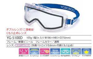 YG 5100D