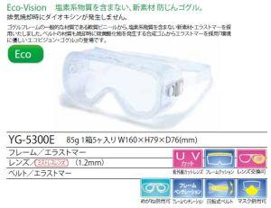 YG 5300E