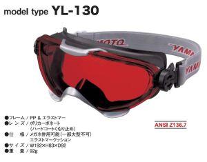 YL 130