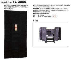 YL 2000