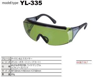 YL 335