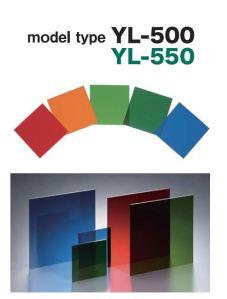 YL 500