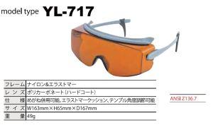 YL 717