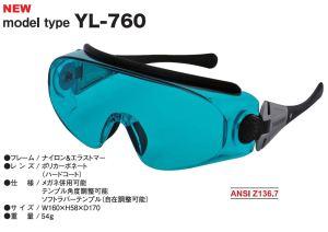 YL 760
