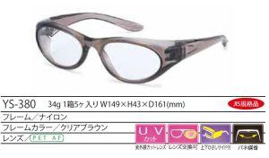 YS 380