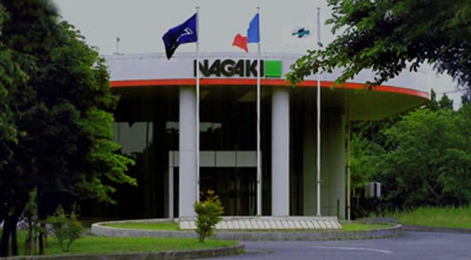 Catalog Nagaki